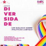 """""""Um diálogo sobre política LGBTQIA+"""" será tema de Painel Virtual realizado, pela Câmara, nesta quinta-feira, 24"""
